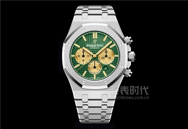 Audemars-Piguet-Royal-Oak-Self-winding-Chrongraph-The-Hour-Glass