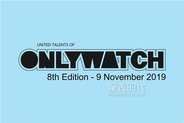 Only-Watch-2019