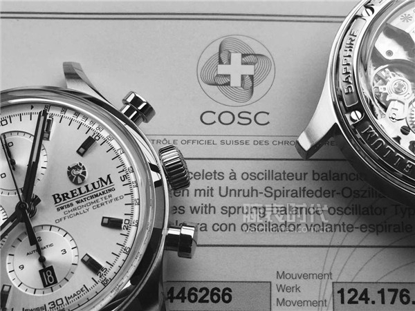 1480667676_brellum_watch_swiss_cosc_certification.9d6ca4d7