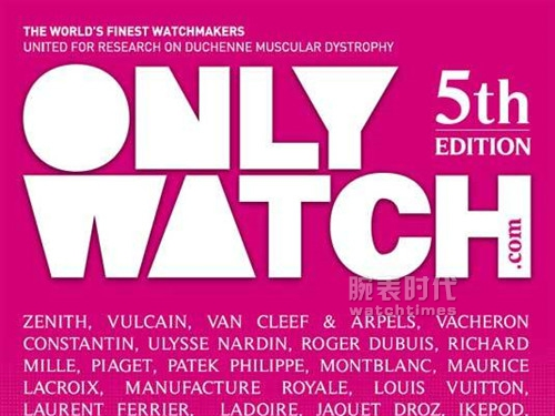 Only Watch